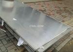 電廠用5754波紋板 保溫鋁板