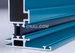 加工鋁型材 工業型材 鋁型建材