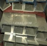 合金铝方管 铝排 角铝 槽铝