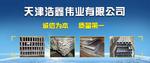 鋁型材廠家批發零售