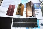 冷焊機和氬弧焊的區別