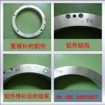 鋁焊機,鑄鋁焊機,冷焊機