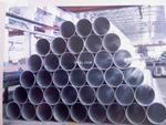 截面铝方管6061-T6铝管