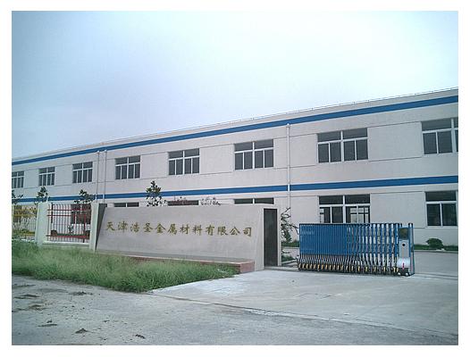 天津浩圣金属材料有限公司