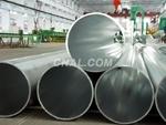 西安大口径厚壁铝管合金硬铝管