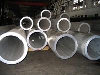 蘇州無縫鋁管,硬鋁管