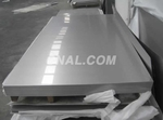 杭州纯铝板,大厚铝板6061铝合金板5052