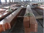湘西州紫銅棒,黃銅棒,青銅棒錫青銅棒,磷青銅棒,鋁青銅