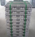 厂家供应 高纯铝锭