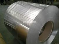 厂家供应 变压器铝带