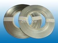 厂家供应 铝镍复合带