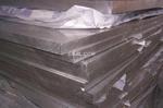*售铝板 合金板3003 5052 6061铝板