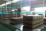 售5754拉伸铝板 6061合金铝板