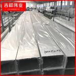 6063大口径合金铝方管250*250*12