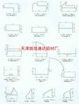凈化鋁型材系列  現貨供應