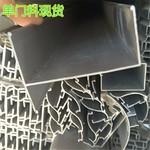 50系列凈化鋁型材現貨供應