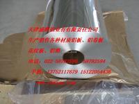 供应药用铝带  纯铝带