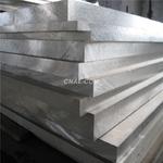 5052铝板厂家直销