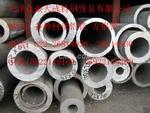 铝管 厚壁铝管 氧化铝管