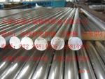铝棒  铝方棒  方铝棒 7075铝棒 LY12铝棒