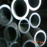 大口徑鋁管供貨商