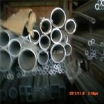 鋁管 厚壁鋁管價格