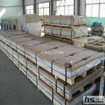 花纹铝板5052合金铝板