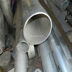1060铝管厚壁铝管