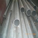 1060铝管2A12合金铝管