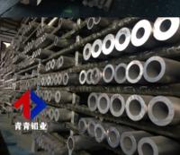 长请供应铝管天津青青铝业
