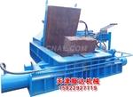 铝屑压块机|铝屑打包机厂家批发