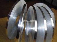 供应优质铝带 电缆铝带 5052铝带