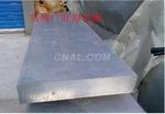 7075铝板、6061铝板超厚铝板裁割