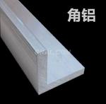 供应6061合金铝方棒、合金铝方管