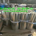 0.75铝板/大港0.75保温铝皮多少钱