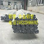 天津鋁錳合金管母線