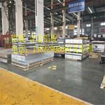 长海县铝合金板价格%今日铝板价格