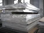5083合金铝板常州销售价格