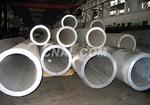 大口径薄壁铝管厂家销售