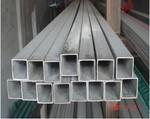 5A02鋁方管 天津鋁方管