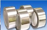 鑫鲁铝业供应铝箔