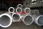 3A21铝管、5A02铝管、6061铝管、