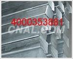 6061花紋鋁板 6063 花紋鋁板
