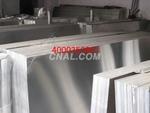 深冲铝板价格