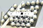 211Z.X耐热高强韧铝合金