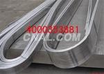 標牌鋁板1060H24鋁卷