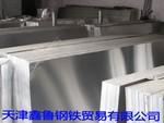 铝卷板    压花铝卷    花纹铝板