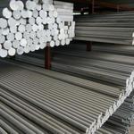 2011大直径合金铝棒,厂家直销