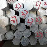 7A04大直径合金铝棒,厂家直销