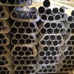 厂家现货直发,6061T6方铝管